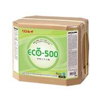 リンレイ ECO-500 RECOBO(レコボ)[18L] - 中性ハクリ剤