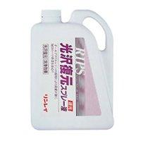 リンレイ RIPS光沢復元スプレー液[4L] - スプレーバフ用スプレー液