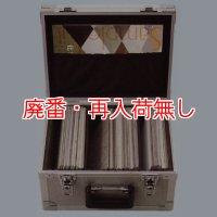 リンレイ 化学系貼り床材サンプルキット(資料冊子付)