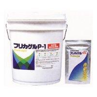 ユシロ フリカゲルP-1/F-2 - 液状物吸収処理剤