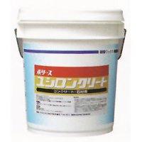 ユシロ ユシロン クリート[18L] - 石床専用汎用樹脂ワックス