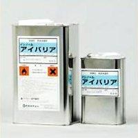 紺商 アイバリア[1Lx6/4Lx4] - 被膜タイプ強力汚染防止コート剤
