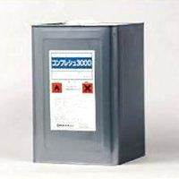 紺商 コンフレッシュKF-3000[16L] - コンクリート用浸透型吸水防止剤