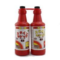 S.M.S.Japan ステインマジック 化繊用[960mL x 2種 (Lサイズ)] - コーヒー・赤ワイン等のシミ取り剤(※毒物/劇物【事前に譲受書をFAXしてください】)