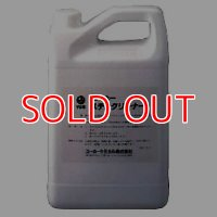 ユーホー ステンクリーナー - ステンレス・アルミ用強力酸性洗浄剤