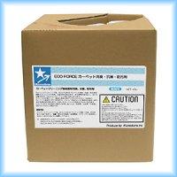 ECO FORCE(エコ フォース) カーペット消臭・抗菌・防汚剤[10L]