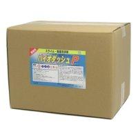 クリアライト工業 バイオダッシュP[5kgx4袋] - 配管内バイオフィルム除去剤