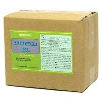 クリアライト工業 クリアバランスCL[1kgx10袋] - 遊離残留塩素中和剤