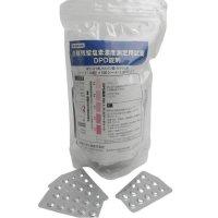 クリアライト工業 DPD錠剤試薬[1,000錠入] - 遊離残留塩素測定薬剤