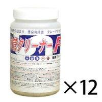 クリアライト工業 排水管クリーナーF[1kg] - 排水パイプ用フレーク状洗浄剤(※毒物/劇物【事前に譲受書をFAXしてください】)