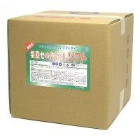 クリアライト工業 集塵セル洗浄剤ソフト[20kg]