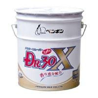 ペンギン ドクター30X [18L] - 香り成分配合 超最強剥離剤