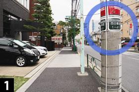 東京会場への道順01