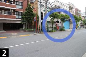 東京会場への道順02