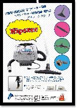 ヒップスター カタログ PDF