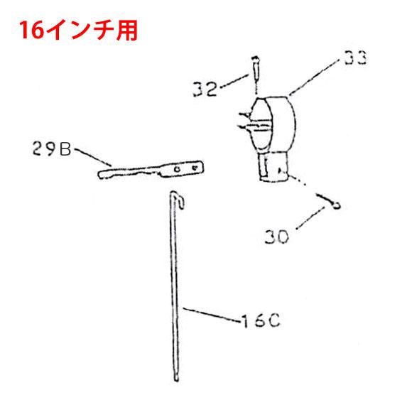 musashi製シャンピングタンク用パーツリストd