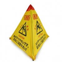 アプソン 転倒注意テント - コンパクトサイズのジャンプ式テント