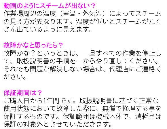 ジェイエスピー ガムワンドG9 - 携帯用ガム取り機【代引不可】_12
