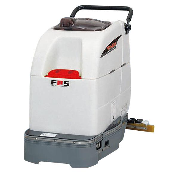 【リース契約可能】FPS-20A - 自動床面洗浄機【代引不可】