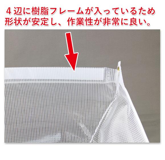 ACジョーゴII - 天カセエアコン用洗浄シート 01