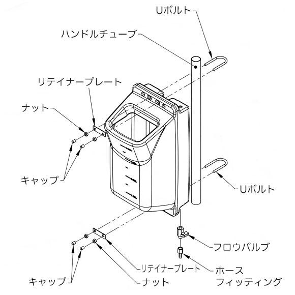 独立型シンプル機構ポリッシャー用洗剤タンク(角穴) 04