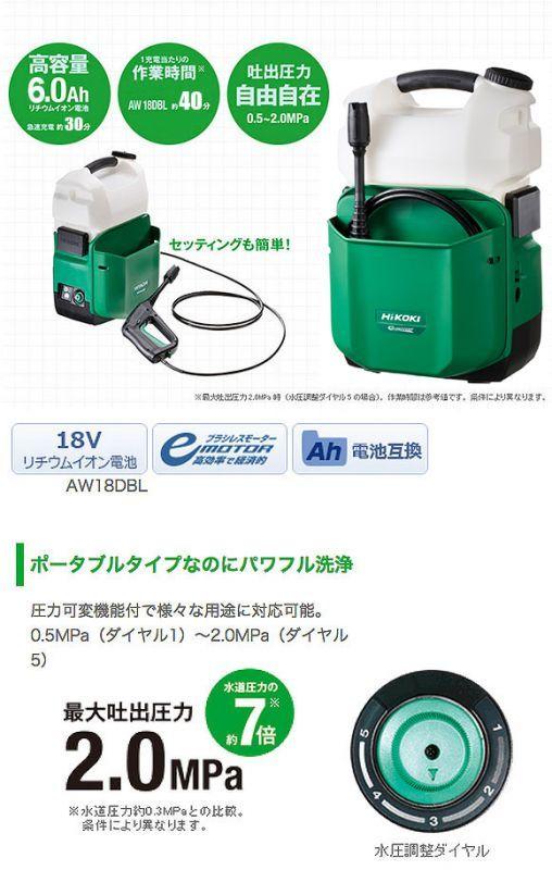■セッティング簡単!■エクサパワーMOVE(ムーヴ) - 特殊屈曲洗浄ガン付属コードレスエアコン洗浄機 01