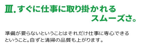 ■セッティング簡単!■エクサパワーMOVE(ムーヴ) - 特殊屈曲洗浄ガン付属コードレスエアコン洗浄機05