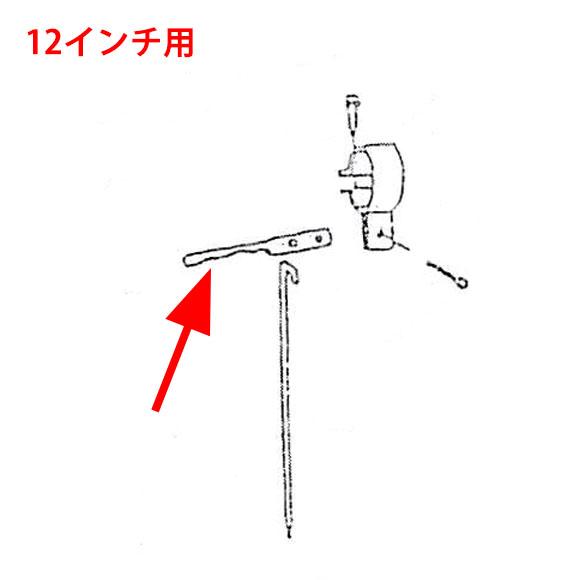 musashi製シャンピングタンク用パーツNo.29Bシャンピング用レバー 01