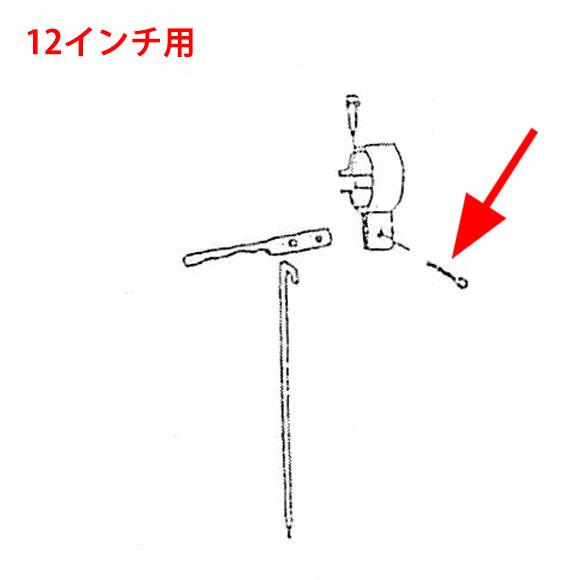 musashi製シャンピングタンク用パーツNo.30ワリピン 01