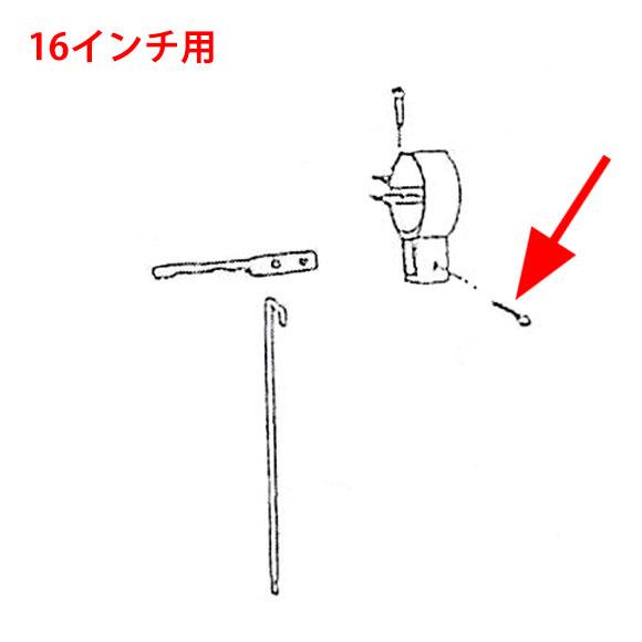 musashi製シャンピングタンク用パーツNo.30ワリピン 02