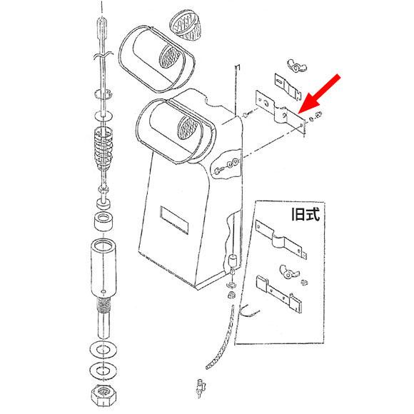 musashi製シャンピングタンク用パーツNo.8タンク取付金具(2個入) 01