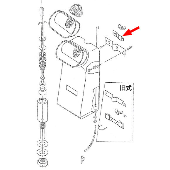musashi製シャンピングタンク用パーツNo.9固定金具(2個入) 01