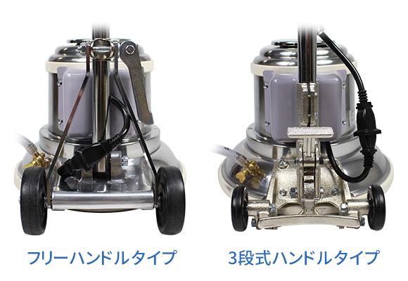 ホイール比較 フリーハンドルタイプ、3段式ハンドルタイプ 12インチポリッシャー ウインダム(WINDOM)