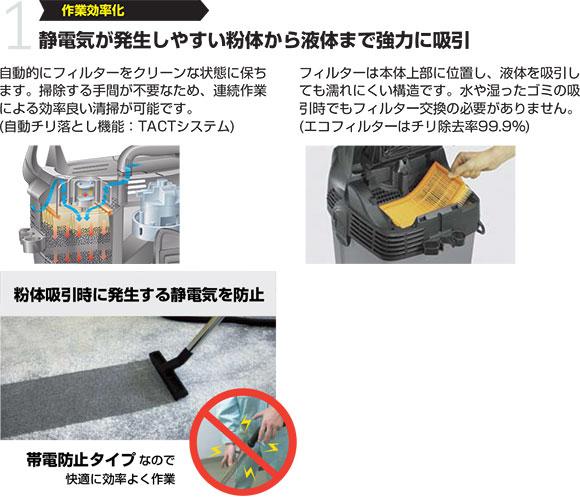 ケルヒャー NT 35/1 Tact - 帯電防止業務用乾湿両用クリーナー【代引不可】 02