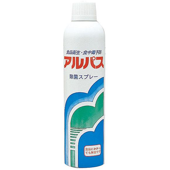 横浜油脂工業(リンダ) アルパス[355ml] - 厨房用除菌スプレー