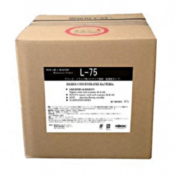 エムアイオージャパン L-75 - グリーストラップ用バイオ製剤