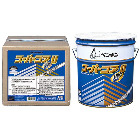 ペンギン スーパーコアU 耐久プラス[18L] - ウレタン配合・高光沢・高耐久ワックス