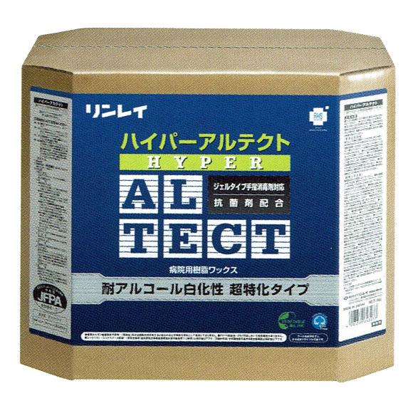 リンレイ ハイパーアルテクト[18L] - 耐アルコール白化性強化タイプ病院用樹脂ワックス