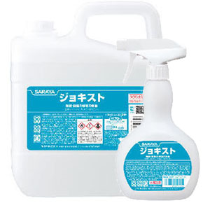 サラヤ ジョキスト - 清浄・除菌剤