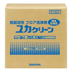 サラヤ ユカクリーン [20kg B.I.B] - 低気泡性フロア洗浄剤