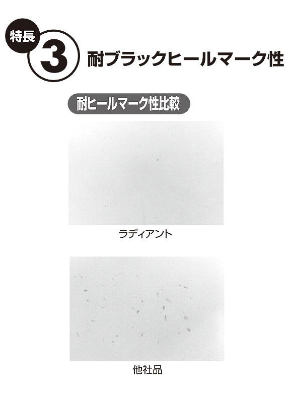 スイショウ ラディアント[18L] - 高作業性・高濃度樹脂ワックス 04