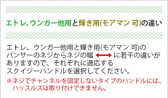 ハッスルズ パンサー+TOWAセット 0801