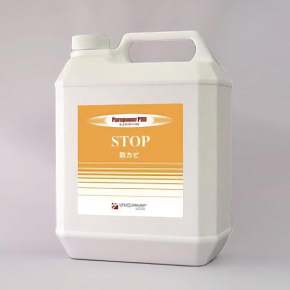 フォンシュレーダージャパン ピュアパワープロ 防カビ - 防カビ・抗菌剤
