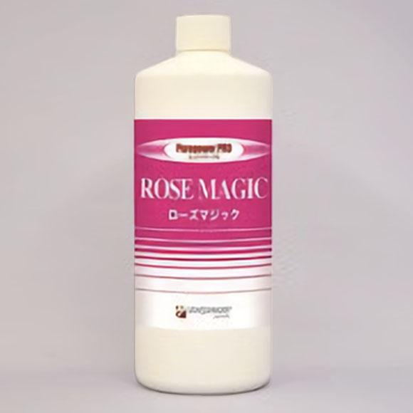 フォンシュレーダージャパン ピュアパワープロ ローズマジック - 芳香消臭剤