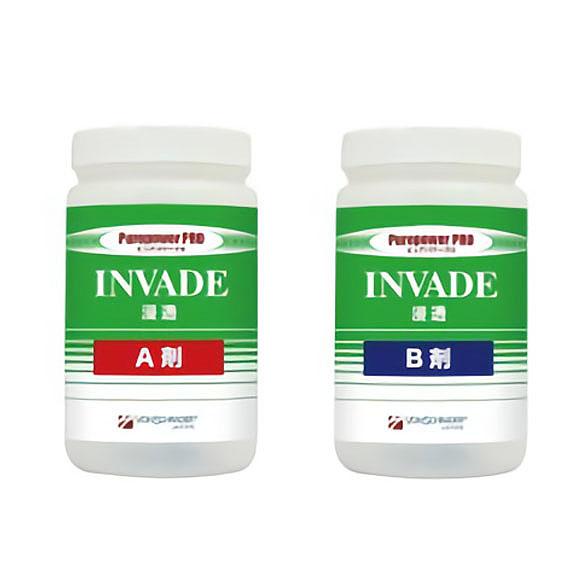 フォンシュレーダージャパン ピュアパワープロ 浸透A剤・B剤セット - 除菌消臭剤