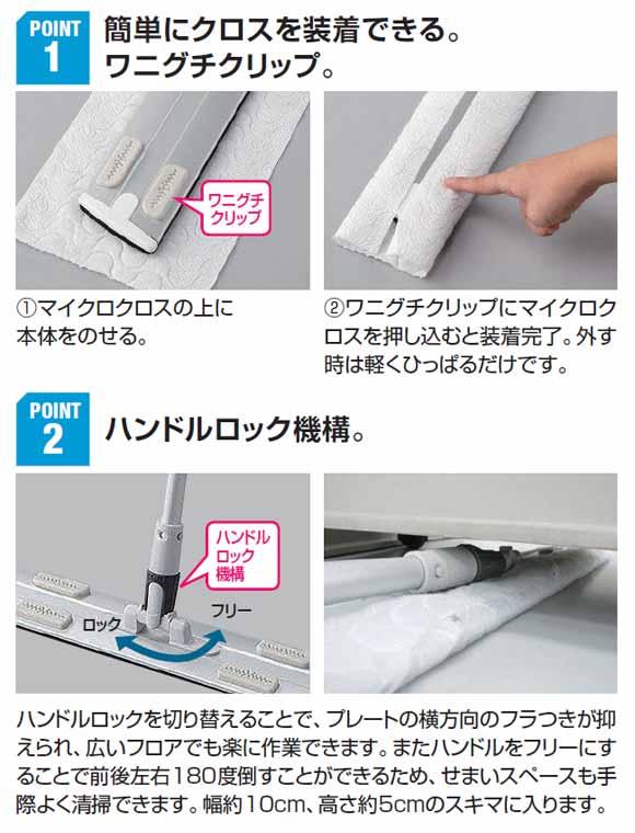 山崎産業 プロテック ダスターモップ ネオス01