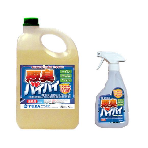 悪臭バイバイ - 微生物がニオイを元から分解する業務用消臭剤