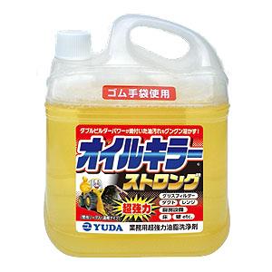オイルキラー ストロング - 業務用 超強力油脂洗浄剤