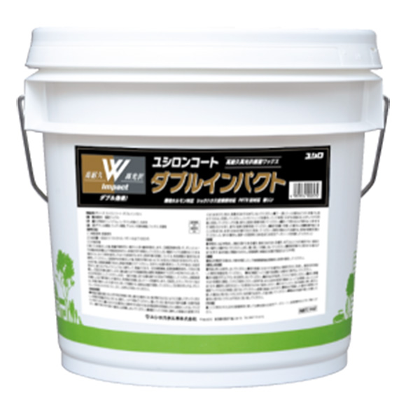 ユシロ ユシロンコート ダブルインパクト[14L] - 高耐久高光沢樹脂ワックス