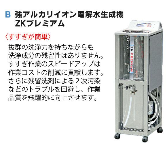 蔵王産業 アルティメットブラシ - バルチャー対応ブラシ 04
